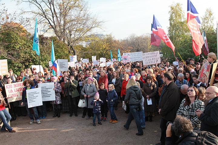 Митинг 11 октября в защиту школы «Интеллектуал»