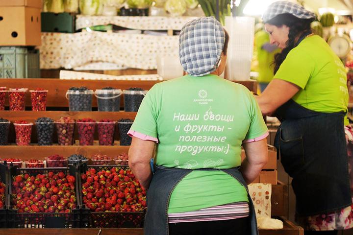 Форма для всех продавцов – одно из нововведений Попова