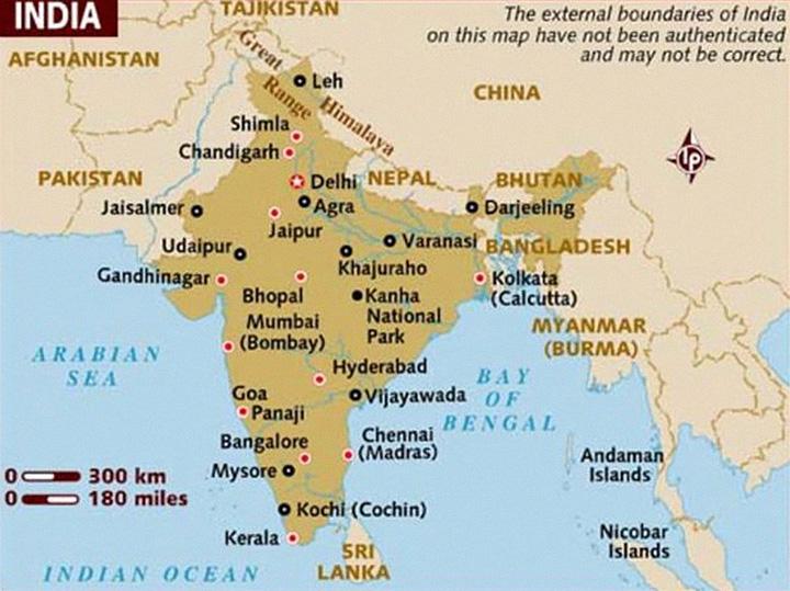 Догоняющая Индия