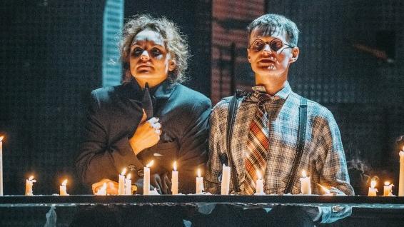 Театр: Дни Турбиных, Екатеринбург
