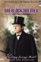 Мемуары Шерлока...