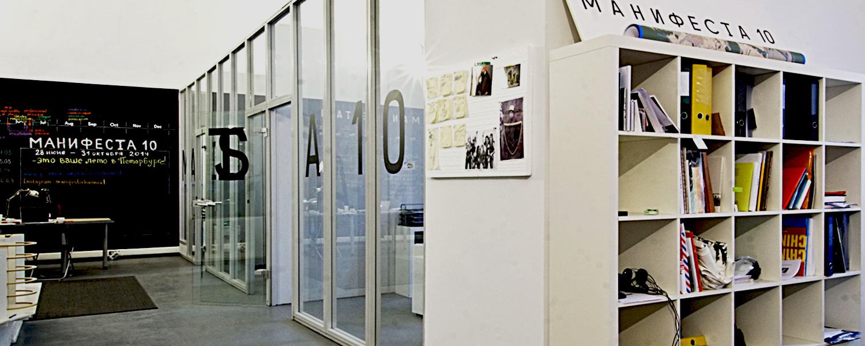 «Манифеста» в Петербурге: как готовится главная биеннале года