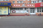 Превью-1 из 10