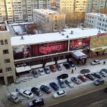 Ресторан Cabaret - фотография 1