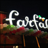 Ресторан Farfalle - фотография 2