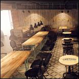 Ресторан Сметана - фотография 1