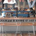 Ресторан 317 - фотография 2