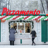 Ресторан Pizzamento - фотография 4