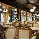 Ресторан Dusha - фотография 6