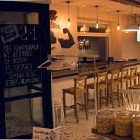 Ресторан На работе - фотография 6