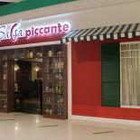 Ресторан Salsa piccante - фотография 1