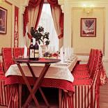 Ресторан У Адама - фотография 1