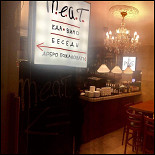 Ресторан M.E.A.T. - фотография 2