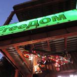 Ресторан Freedom - фотография 3