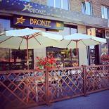 Ресторан Бронза - фотография 1