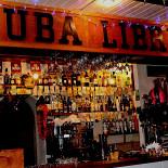 Ресторан Cuba libre - фотография 2