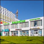 Ресторан Андерсон на Ярцевской - фотография 4