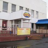 Ресторан Восток - фотография 1