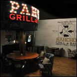 Ресторан Rancho - фотография 1