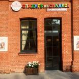 Ресторан Сладкое-несладкое - фотография 1