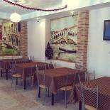 Ресторан Встреча - фотография 2