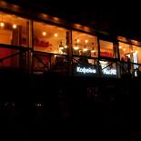 Ресторан Point 242 - фотография 2