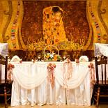 Ресторан Греческий зал - фотография 1