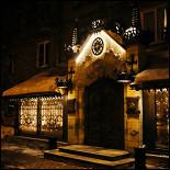 Ресторан На старом месте  - фотография 1