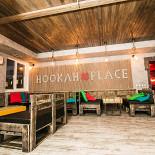 Ресторан Hookah Place Omsk - фотография 2