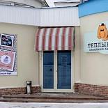Ресторан Теплые коты - фотография 1