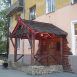 Ресторан Трактир на Горького - фотография 1