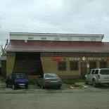 Ресторан Белый попугай - фотография 1