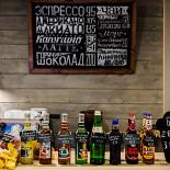 Ресторан Folks Café - фотография 3