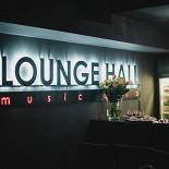Ресторан Lounge Hall - фотография 1