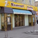Ресторан Блинная печка - фотография 1