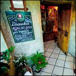 Ресторан Мацони - фотография 5