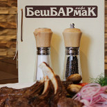 Ресторан Бешбармак - фотография 1