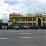 Ресторан Сказка Востока - фотография 1