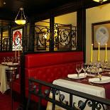 Ресторан Айседора  - фотография 3
