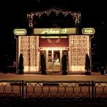 Ресторан Avenue 93 - фотография 1