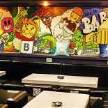 Ресторан Check in Bar - фотография 3