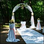 Ресторан Шереметьевский - фотография 4 - свадьба в парк-отеле Шереметьевский