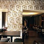 Ресторан Саке & чача - фотография 2