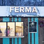 Ресторан Ferma - фотография 1