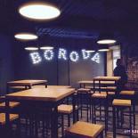 Ресторан Boroda Bar - фотография 3