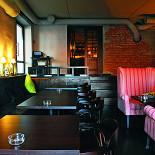Ресторан Цурцум - фотография 6