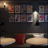 Ресторан Ходя-ходя - фотография 1