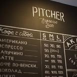 Ресторан Pitcher - фотография 1