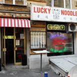 Ресторан Lucky Noodles - фотография 1
