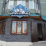 Ресторан Govindas - фотография 5